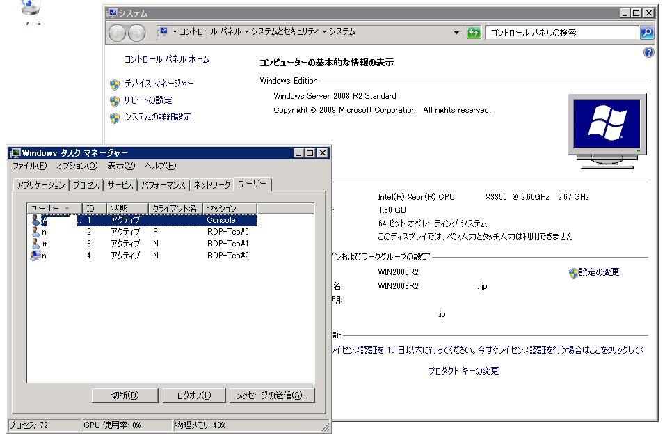 Termsrvdll patch windows server 2008 r2