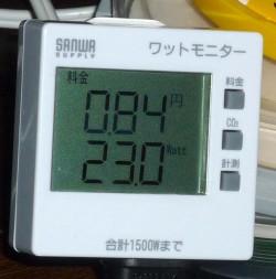 wotmoniter1.jpg