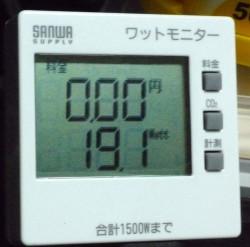 wotmoniter2.jpg