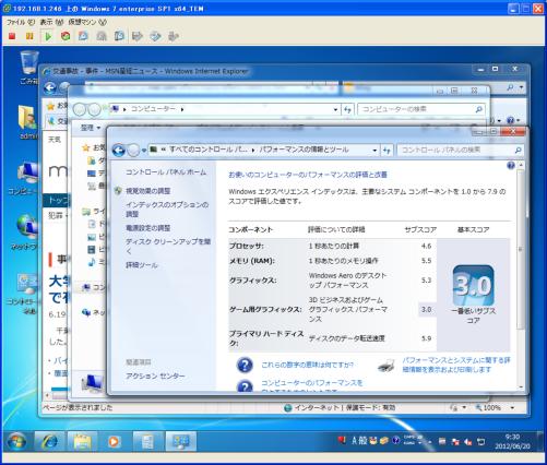 20120620_earo.png