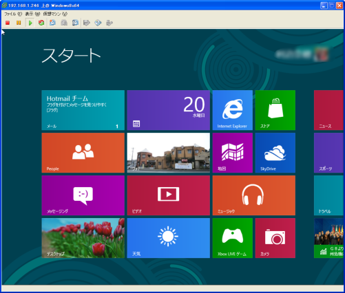 Windows8_001.png