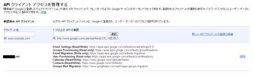 GoogleAPPS1.png