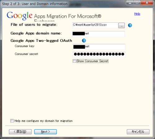 GoogleAPPS3.png