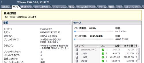 02_updatego.png