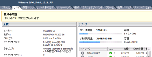 03_updatego.png